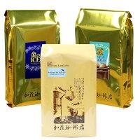 ちょっと贅沢クールな福袋(金アイス・鯱アイス・アイス・水出し2袋/各500g)/珈琲豆