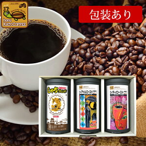 RC40包装紙による包装・珈琲専門店のレギュラーコーヒーギフトセット