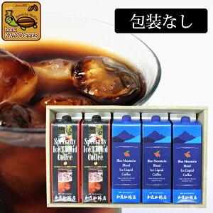 SB30包装なし・アイスリキッドコーヒー【5本】セット