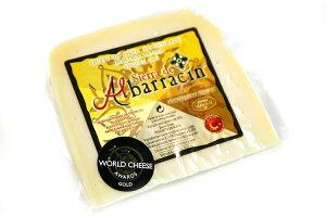 羊乳チーズ 金ラベル6ヶ月熟成(カット 約250g) ワインに合う!世界チーズコンクール金賞受賞【冷凍 不定貫8600円/kg(税別)で再計算】