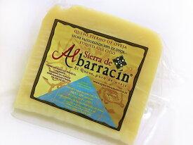 羊乳チーズ 青ラベル3ヶ月熟成(約250g) 世界でベスト16入!ミルキーでクセのない味わい【冷蔵 不定貫6980円/kg(税別)で再計算】