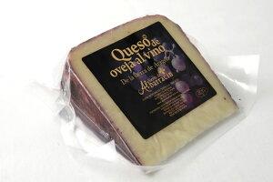 羊乳チーズ アルヴィーノ3ヶ月熟成(約180g) 赤ワイン風味のチーズ【冷凍 不定貫7680円/kg(税別)で再計算】