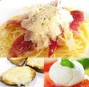 送料無料!3種のチーズを食べ比べ♪【美味しさいろいろチーズお試しセット】(冷凍)