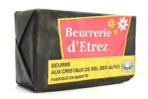 ブレス産発酵バター(有塩 250g) ナッツを思わせる力強い味と香り【冷凍】