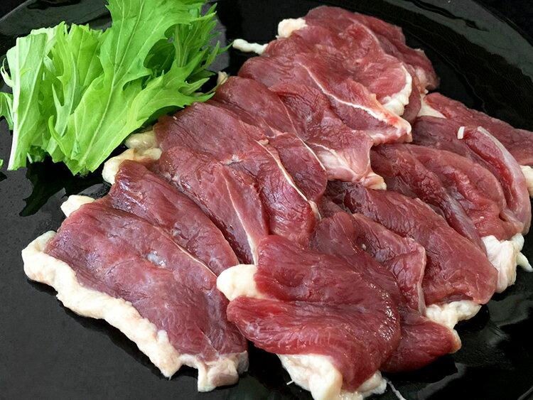 合鴨ロース(チェリバリー種・約200g)◆お鍋・ステーキ・鴨そば・おせちに【冷凍】