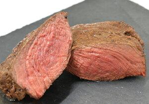 グラスフェッドビーフの厚切りヒレステーキ バットテンダー(牧草牛 厚さ4cm 約190g) ヘルシー!低糖質で高タンパク、オメガ3たっぷり!免疫力アップ!美味しくやける『焼き方説明書』付