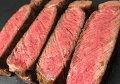 グラスフェッドビーフ厚切りロースステーキ(牧草牛・厚さ4cm)美味しくやける『焼き方説明書』付