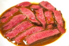 エゾ鹿ヒレ肉(約250g)◆蝦夷鹿【冷凍・不定貫6200円/kg(税別)で再計算】