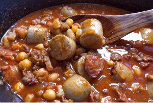イベリコソーセージと豆の煮込みを楽しむセット♪(レシピブック付き)