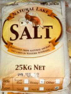 送料無料!【ミネラルハーヴェスト塩 フロッシー(粗塩25kg)】BFA登録塩 業務用(常温)