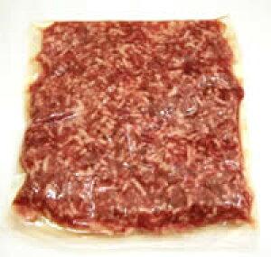 いのしし挽肉(ミンチ 300g) 猪肉 ボタン鍋の肉団子が美味しい!【冷凍】