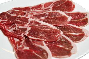 激ウマ羊肉・焼肉用スライス(300g)★クセのないマトン【冷凍】