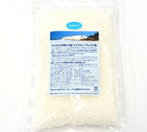 ミネラルハーヴェスト塩・ブッチャー(粒塩 10kg)◆マイクロプラスティック・ゼロの湖塩