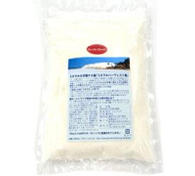 ミネラルハーヴェスト塩 スーパーファイン(細粒塩 10kg) マイクロプラスティック ゼロの湖塩