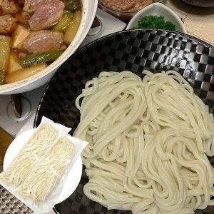 熟成!生うどん 260g 2人前 熟成田舎うどん 無塩(冷凍 生麺 130g×2パック)鍋の〆なら2〜4人前です