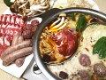 火鍋をとことん楽しむセット!【送料無料】火鍋生活セット(火鍋の素2パック、ラムのスライス・ラムせせり小肉・ラム挽き肉の合計0.9kgのボリューム!)