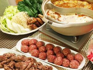 火鍋三昧セット(火鍋の素2P、ラムのスライス ラムせせり小肉 ラム挽き肉の合計0.9kg) 火鍋をとことん楽しむ【冷凍】