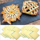 冷凍パイシート(20枚)フレッシュバター100%使用 ! サックリ感と風味が絶品 (正方形10×10cm) ニュージーランド産