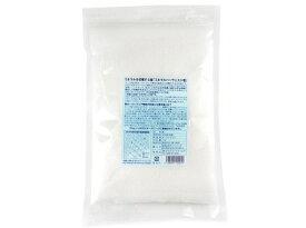 ミネラルハーヴェスト塩 フロッシー(粗塩1kg) マイクロプラスティック ゼロの湖塩