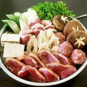 鴨なべ三昧セット(鴨ロース・鴨モモ・鴨つくねで1.1kg以上)◆合鴨の旨味を丸ごと堪能の鴨鍋セット【冷凍】