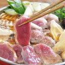 送料無料!お試し鴨鍋セット 2~4人前(鴨焼きもおすすめ )鴨ロース・鴨モモ・鴨つみれ! 楽しみ方満載のレシピ付き …