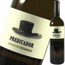 プレディカドール ブランコ2014(白ワイン) リオハのボデガ コンタドール【冷蔵】