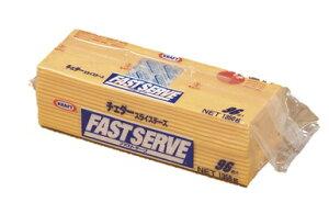クラフトチェダーチーズ スライス 96枚  1350g(冷蔵)