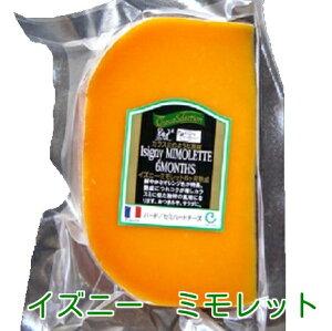 イズニーミモレット6ヶ月70g (冷蔵) おつまみ/チーズ/ハードセミハードタイプ
