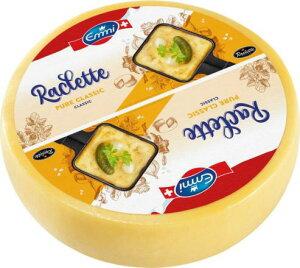 ラクレットチーズ ホール 約 5Kg(冷蔵) スイス/ハードセミハードタイプ/1個あたりおよそ25,000円ですが目方売り商品ですのでお支払い価格が変わります。