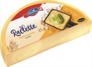 ラクレットチーズ ハーフ 約 2.5Kg(冷蔵) スイス/ハードセミハードタイプ/1個あたりおよそ13000円ですが目方売り商品ですのでお支払い価格が変わります。