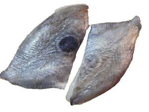 国産冷凍 マトウ鯛フィレ    1Kg