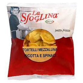 冷凍 ラ・スフォリーナ メッツァルーナ リコッタ&スピナーチ 500g/パスタ/イタリア