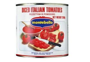 イタリア産モンテベッロ ダイストマト 2.55kg缶/業務用