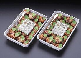 冷凍エスカルゴバター詰め  30ケ/p×4P/ケース販売