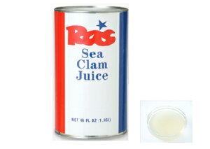 ラススパーフライ シークラムジュース(貝の煮汁)  1.36Kg