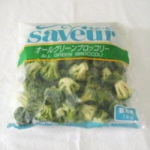 冷凍オールグリーン ブロッコリー 30/50  1kgX10P/ケース販売/冷凍野菜