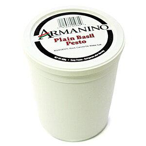 アルマニーノ バジルペースト(プレーン) 820g 冷凍/香辛料/スパイス