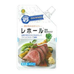 金印冷凍  レホール 100g X5個P/ケース販売 香辛料/スパイス