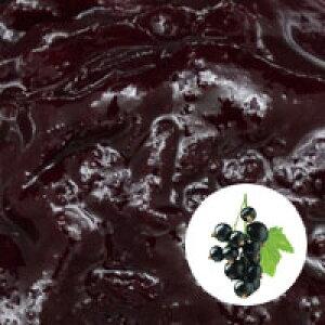 フランス 冷凍ピューレ カシス(クロスグリ/ブラックカラント) 1kg フルーツピューレ/製菓材料