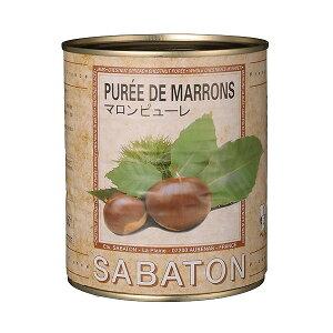 マロンピューレ 870g缶 フルーツピューレ/製菓材料