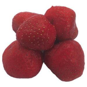 フランス 冷凍ホール フレーズ(イチゴ) 1kg フルーツホール/製菓材料