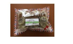 サンナッツ ドライキウイ 500g ドライフルーツ/製菓用/ケーキ材料/トッピング/無塩