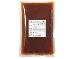 キスコ 冷凍フォンドヴォー CR 1Kg/仔牛出汁