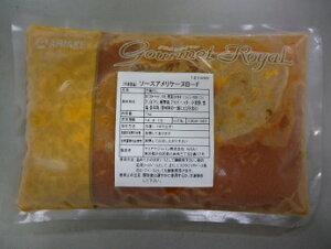 アリアケ 冷凍 アメリケーヌソース BF 1Kg