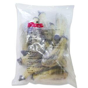 冷凍 グリル ナス 皮むき 500g (10本入り) 解凍してお召し上がりいただけます なす 夏野菜