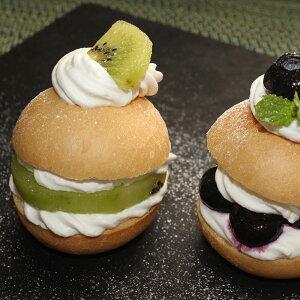 冷凍ミニバンズ 10個(ごま無しタイプ)  ポッキリ 冷凍 パン ハンバーガー バンズ ミニバーガー バーガー ホームパーティ オードブル あんこバター 文化祭 スライダー 【冷凍品】