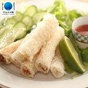 [ さくさく 海鮮 春巻き 20ヶ入り ] ベトナム サクサク 揚げ物 フライ 海老 エビ えび いか イカ 貝 ライスペーパー …
