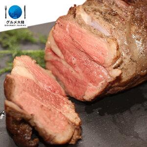 ラム ランプ 約450g    仔羊 ラム肉 熟成肉 【冷凍品】