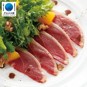 いぶり鴨 約300g   鴨 鴨肉 生ハム 燻製 鴨胸肉 おつまみ ワイン
