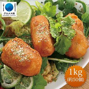 バタード フィッシュ SS 1kg   ベトナム フィッシ アンド チップス タラ 鱈 冷凍 魚 冷凍食品 白身魚 フライ イギリス 料理 おつまみ つまみ ビール 業務用 大容量 たっぷり レストラン お土